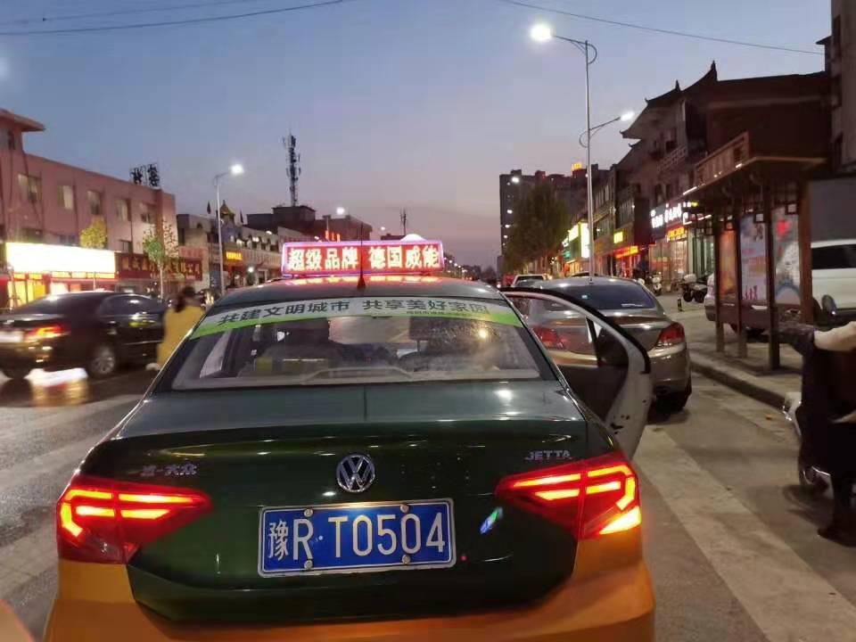 專業的河南南陽市區出租車LED廣告招租_南陽有品質的南陽出租車LED廣告招租