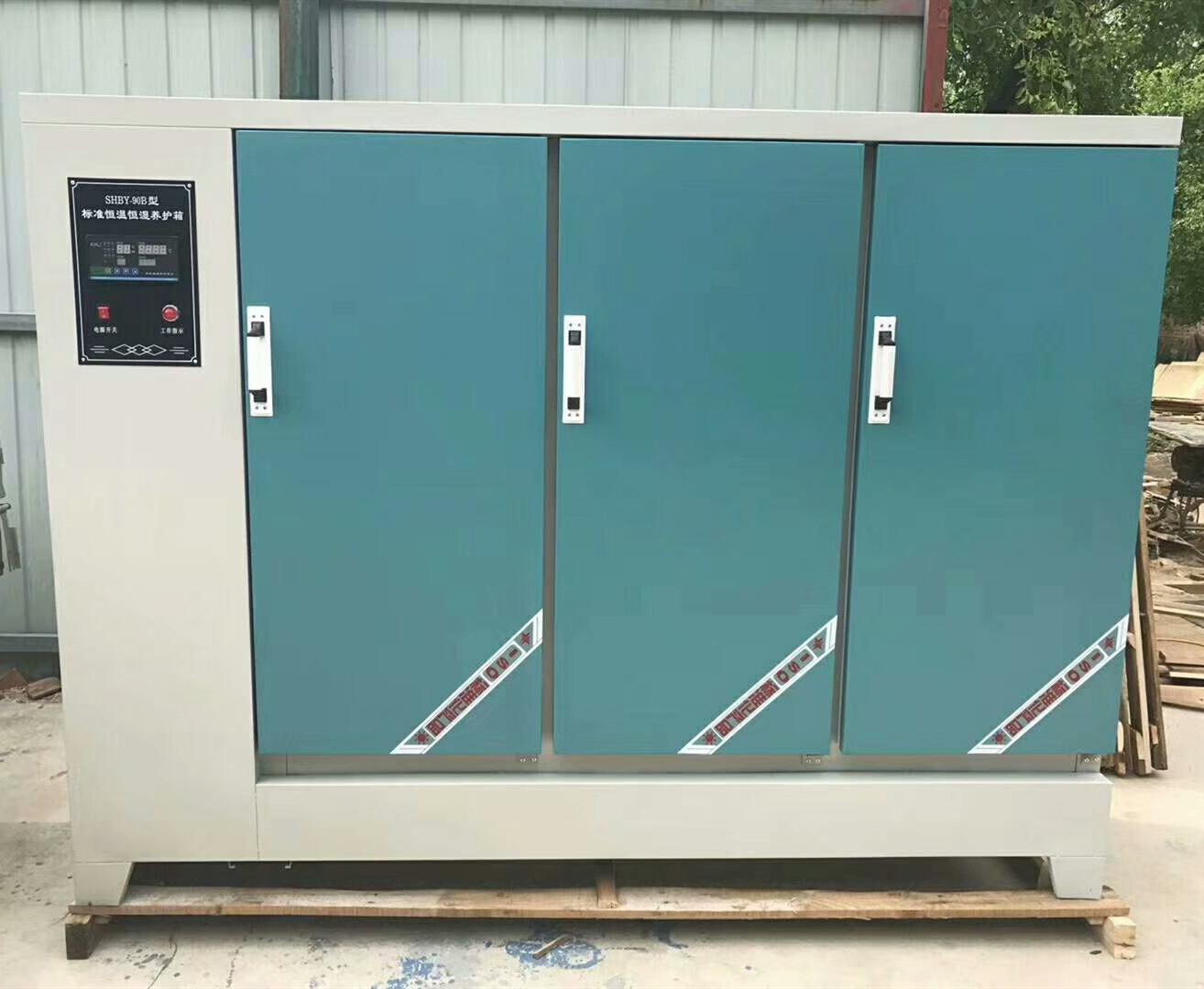 60组标准养护箱-雄安新区恒温恒湿养护箱-郑州恒温恒湿养护箱