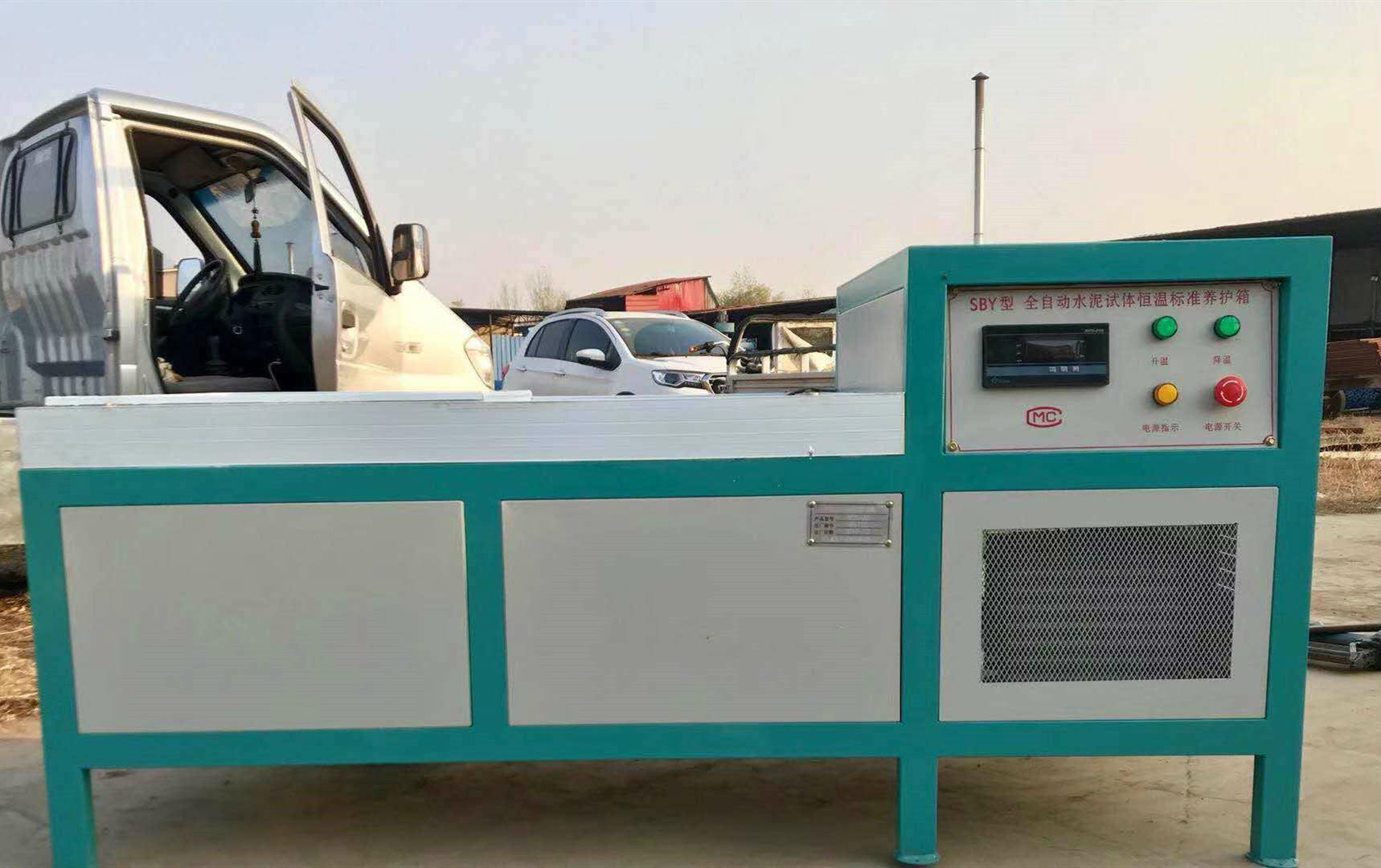 标养箱-保定不锈钢养护箱-容城不锈钢养护箱