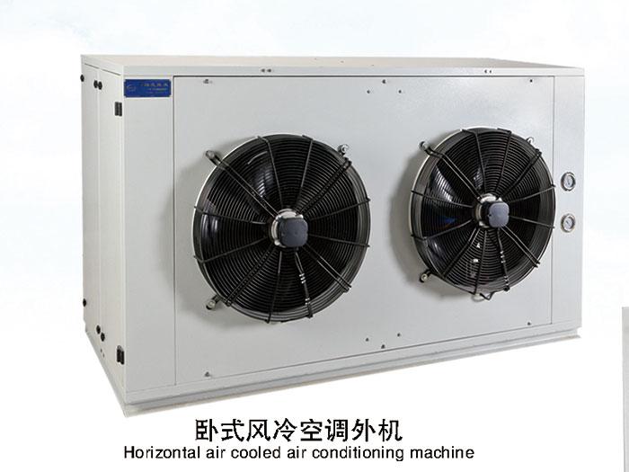 福州分体式吊顶卧式风柜-福建超值的卧式节能恒温除湿灭菌净化空调出售