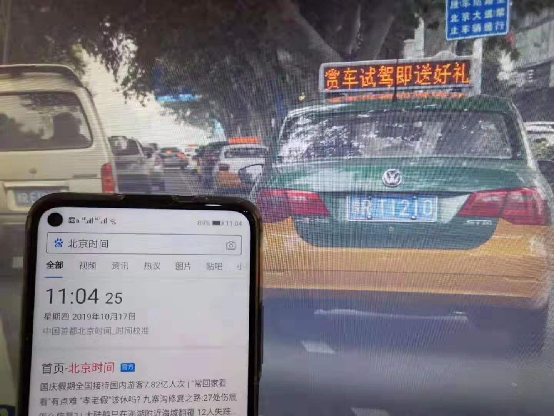 西峡县 出租车广告招租,全城覆盖,无处不在!