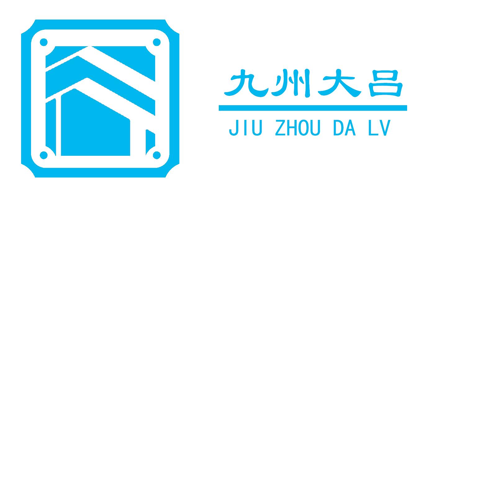 河南省大吕装饰材料有限公司