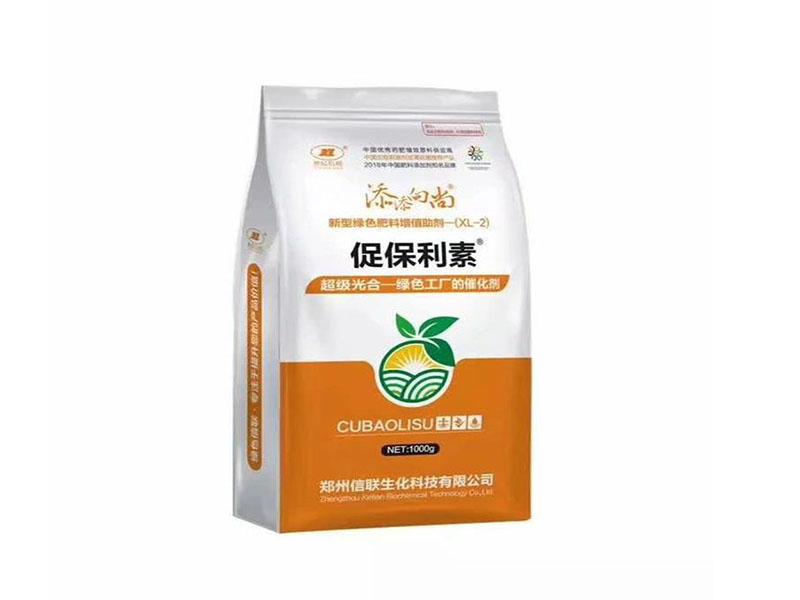 北京肥料增效劑-促保利素大量供應