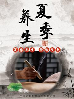 廣州美容化妝品廠家,廣州伊璐生物科技
