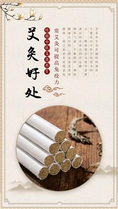 艾灸療法作用功效,廣州伊璐生物科技
