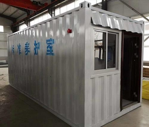 工diyi动养护室-周kouyi动标养室-德zhou工di用yi动养护室