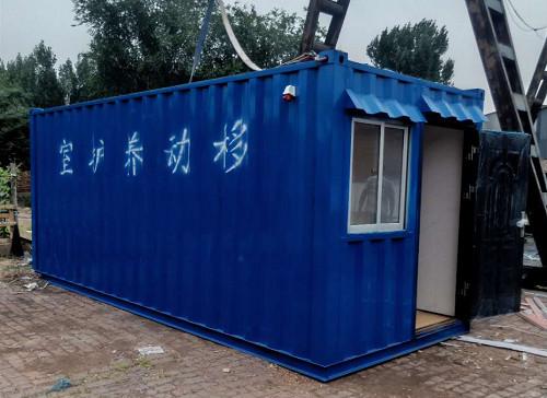 工地移动养护室-平ding�jie贫�biao养室-安yang移动biao养室