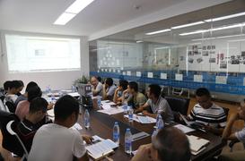 自动化培训机构