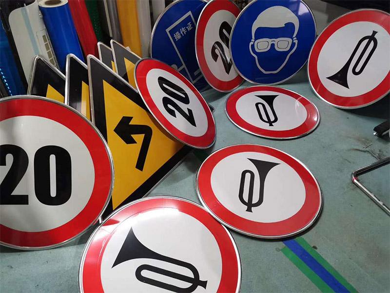 高速公路标牌-广东道路标牌-海南道路标牌