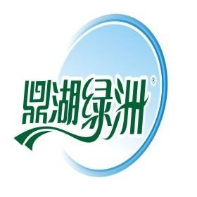 肇庆市鼎湖绿洲饮用水有限公司