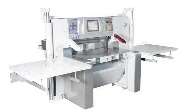 数码快印公司|质量好的印刷产品在哪买