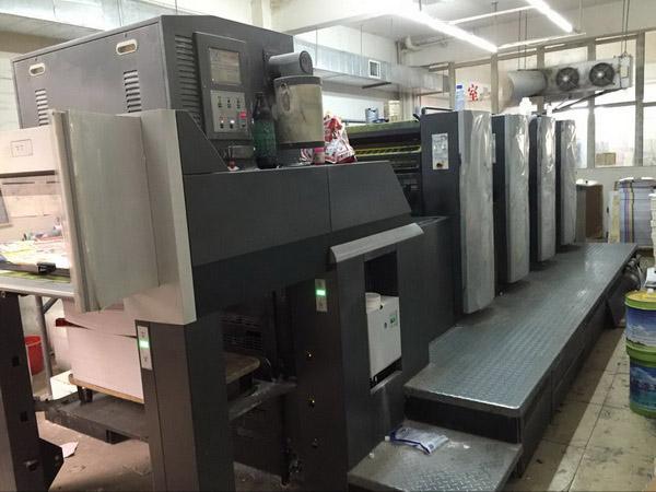 数码快印厂家-彩色印刷印刷产品作用怎么样
