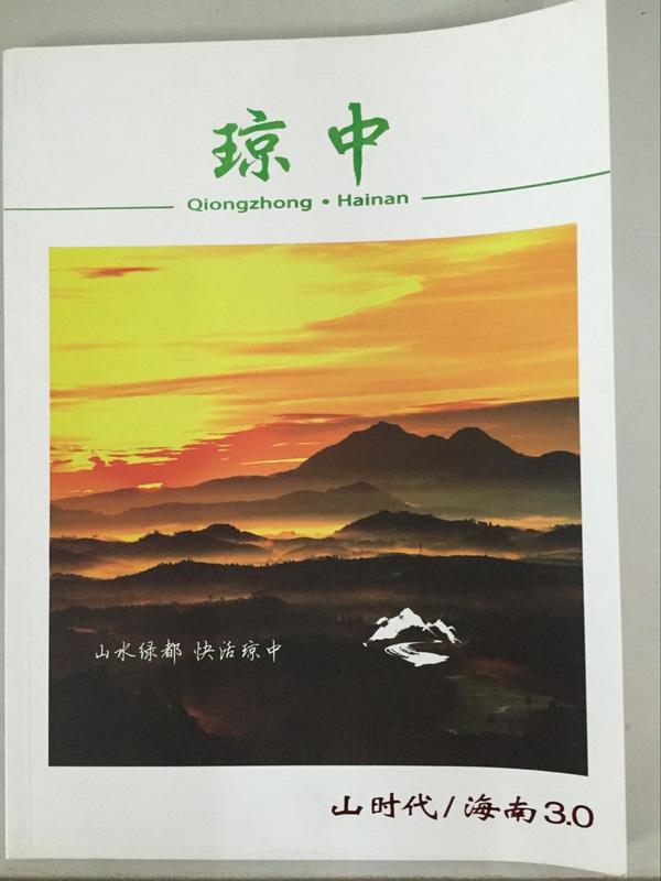 昌江杂志印刷公司-的印刷推荐