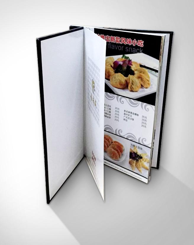 海南杂志印刷厂-有品质的印刷推荐