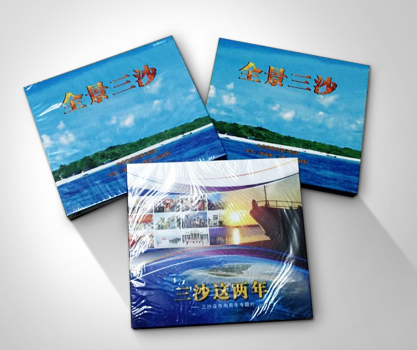 海南紙巾盒印刷