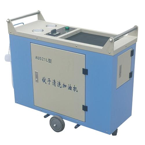 521L型锭子清洗加油机