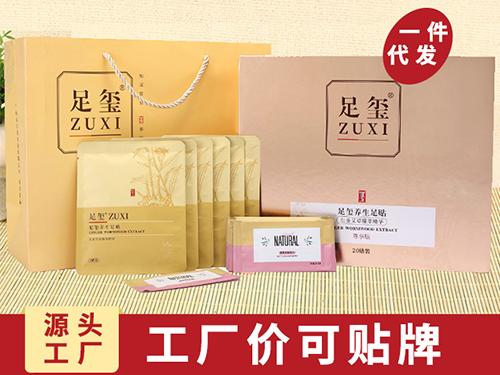 保健足贴-广州市诗泊实业品质好的足贴供应