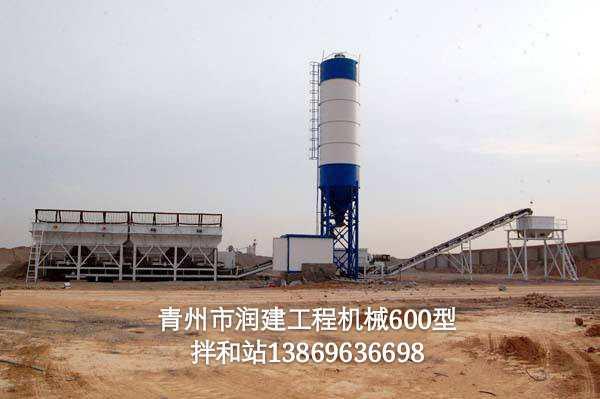 道路工程機械 WDB600型穩定土拌合站生產商 青州潤建機械