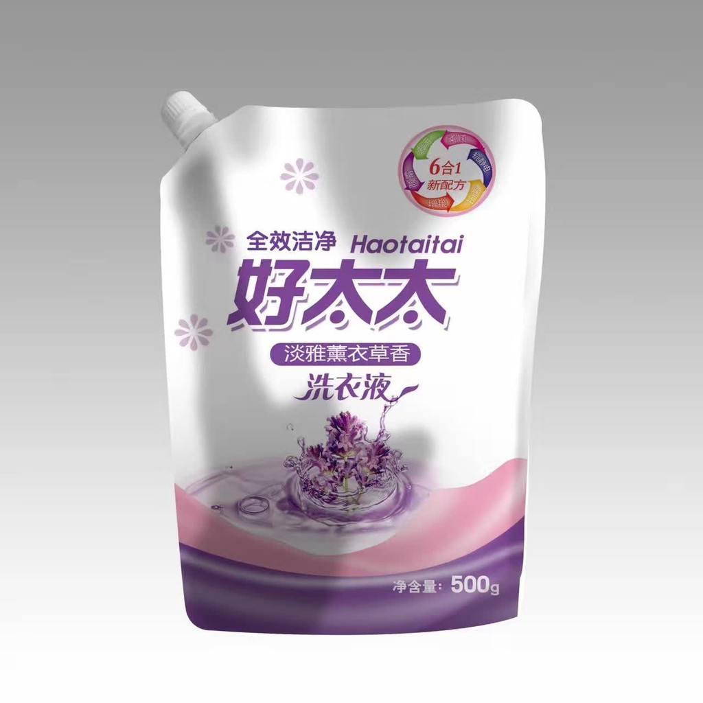 荐_沧州朗盛塑业实惠的液体包装袋供应