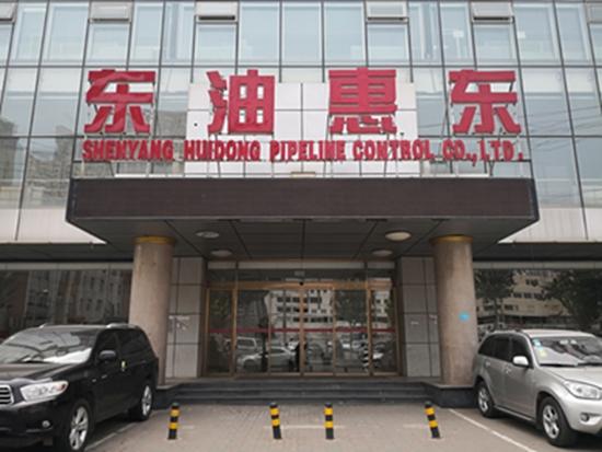 北京旋转门