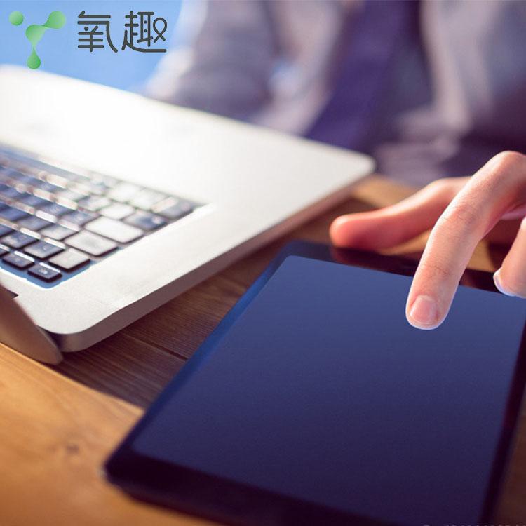北京网店代运营报价-网店的装修-装修淘宝网店