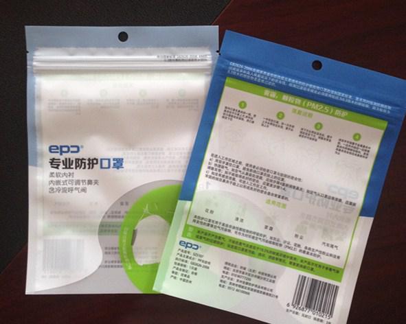 河北口罩包装袋-山西N95口罩封口袋-定制N95口罩封口袋