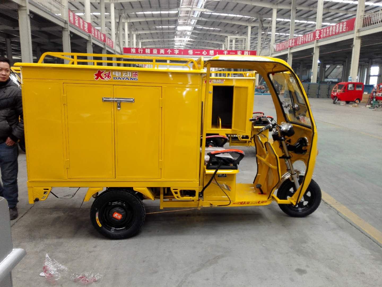 移动上门洗车机厂家 蒸汽移动洗车机价格-中久环保设备