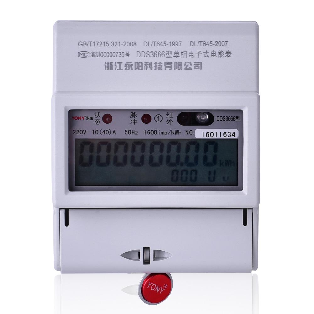 海南电表箱