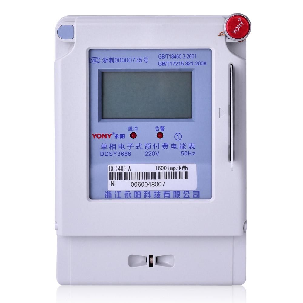 海南电表箱安装-哪里有出售好的电表箱