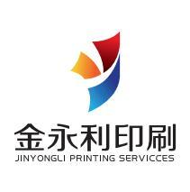 海南金永利彩色印刷有限公司
