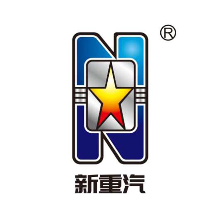 浙江新重汽汽车销售服务有限公司