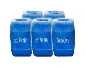邢台双氧水厂家供应价格低 销量好   邢台永顺化工