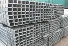 黑龙江角钢-让胡路角钢批发商-萨尔图角钢批发商