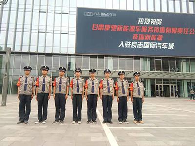 平川物業公司保安-找可靠的保安服務就到蘭州中宸保安服務