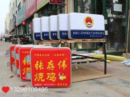 郑州灯箱供应商-郑州灯箱生产厂家
