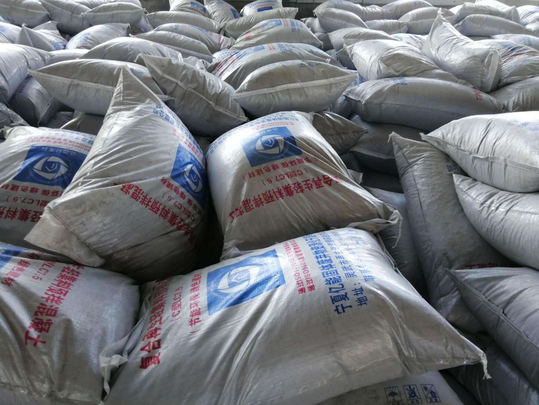 寧夏A型輕集料預拌混凝土廠家-價格-供應商-億能