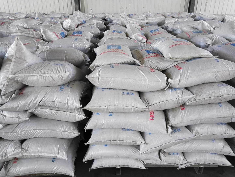 中衛輕集料預拌混凝土-寧夏億能高性價寧夏A型輕集料預拌混凝土新品上市