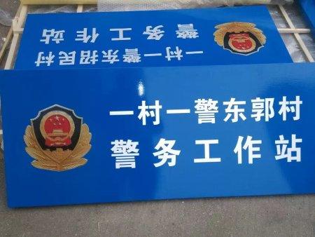安阳医院标识牌厂家-河南省标识标牌供应