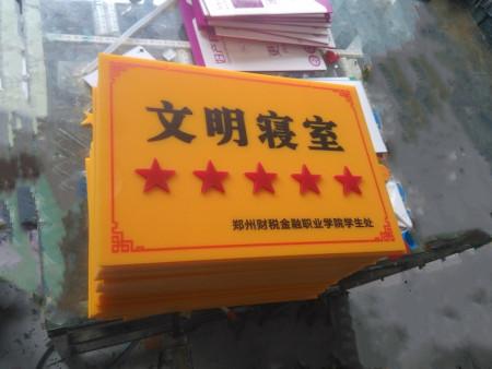 濮阳医院标识牌制作-标识标牌制作加工