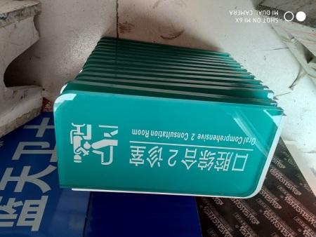 河南学校标识牌制作-供应河南省标识标牌