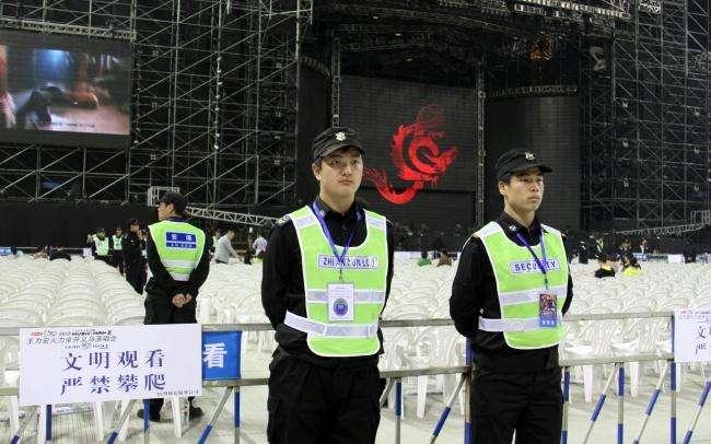 临时派遣安保服务哪家公司有实力 大型活动保卫服务公司