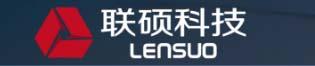 辽宁联硕科技有限公司