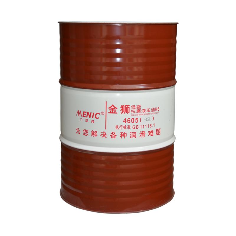 4605 低凝抗磨液压油供应商-顺义液压油-通州液压油