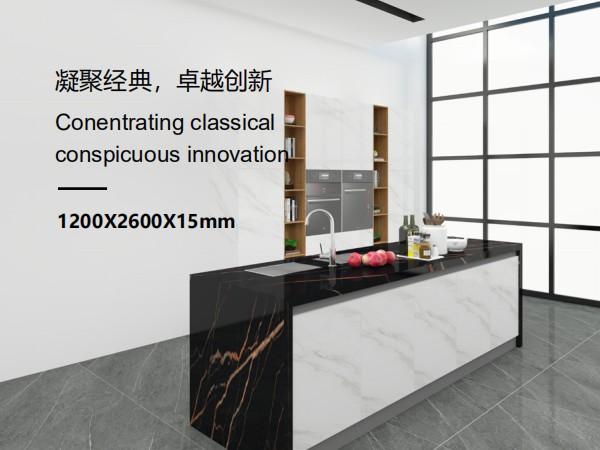 佛山巖板生產廠家 晉江干掛瓷板廠家
