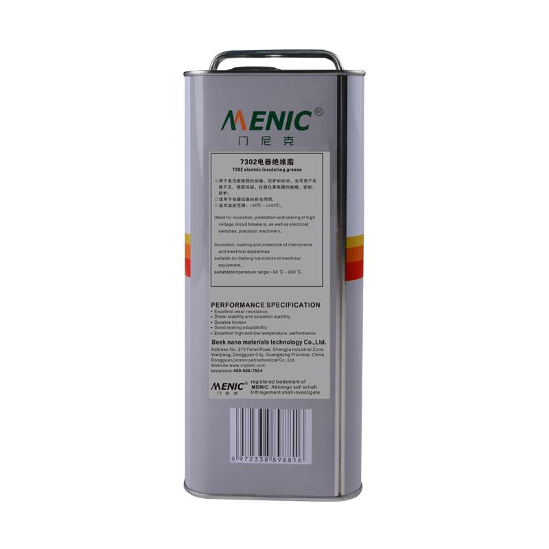 售卖7302电器绝缘脂-7302电器绝缘脂供货厂家