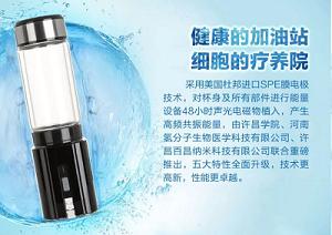 广东富氢水杯-哪里销售的富氢水生成器价格合理
