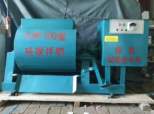 混凝土单卧轴搅拌机-泰安HJW-60型单卧轴砼搅拌机