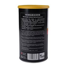 代理7905 燃气专用密封脂-北京7905 燃气专用密封脂