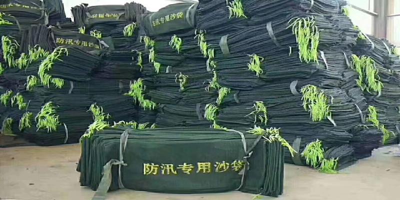 鑫盾保安推荐——【防汛沙袋、防汛编织袋】价格