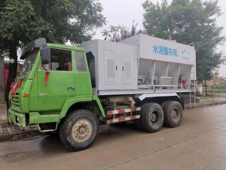 水泥混凝土拌和站|陕西报价合理的智能型水泥撒布机哪里有供应